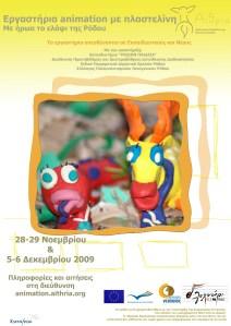 Untitled-3 copy56[1]