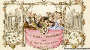 Πρώτη Χριστουγεννιάτικη κάρτα