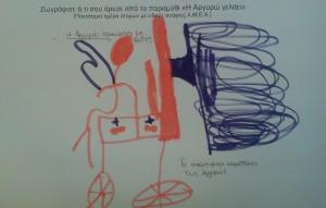 Το αναπηρικό καροτσάκι της Αργυρώς. Η Αργυρώ προχωράει με φωτιές (που βγαίνουν απο το καροτσάκι-πάει πολύ γρήγορα).