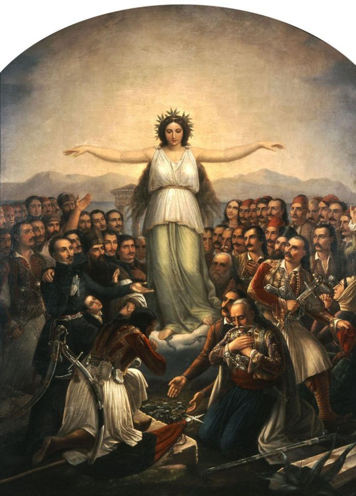 Θεόδωρος Βρυζάκης (1819 - 1878)-Η Ελλας ευγνομωνουσα